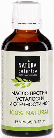 Масло против усталости и отечности ног 50 мл (Natura Botanica)
