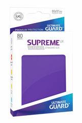 Ultimate Guard - Фиолетовые протекторы 80 штук в коробочке