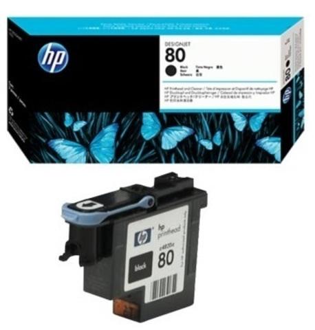 Картридж Hewlett-Packard (HP) C4820A №80