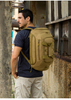 Тактическая сумка-рюкзак Mr. Martin  D-07 Хаки