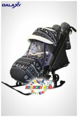 Санки коляска GALAXY KIDS 1-2 «скандинавия - полярная ночь»