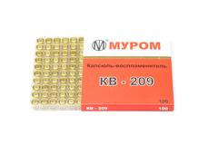 """Капсюль """"КВ-209"""" 6мм. (100 шт.)"""