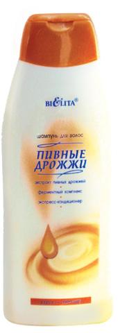 ШАМПУНЬ для волос «Пивные дрожжи» Блеск + энергия