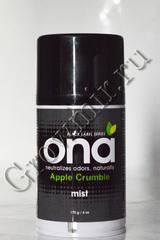 ONA Mist Apple Crumble