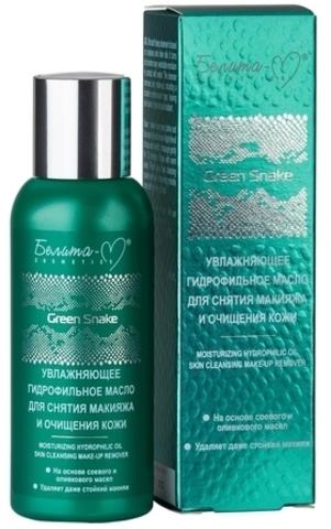 Белита М Green Snake Увлажняющее гидрофильное масло для снятия макияжа 90мл