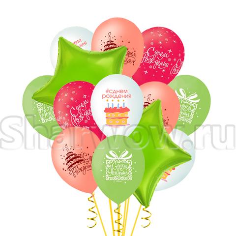 Букет воздушных шаров на день рождения с салатовыми звездами
