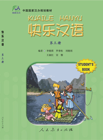 Happy Chinese (KUAILE HANYU) vol.3 - Student's Book