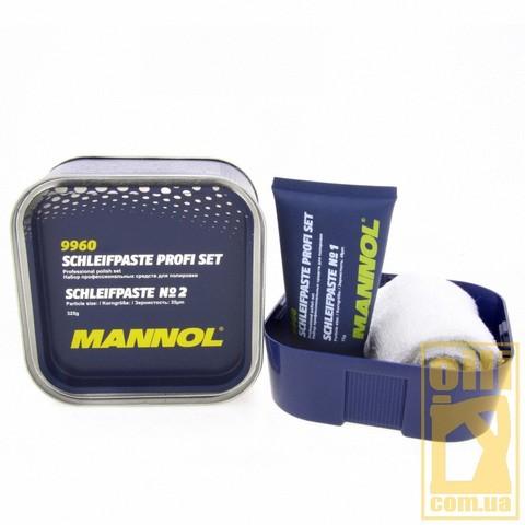 Mannol 9960 SCHLEIFPASTE PROFI SET 325g+75g