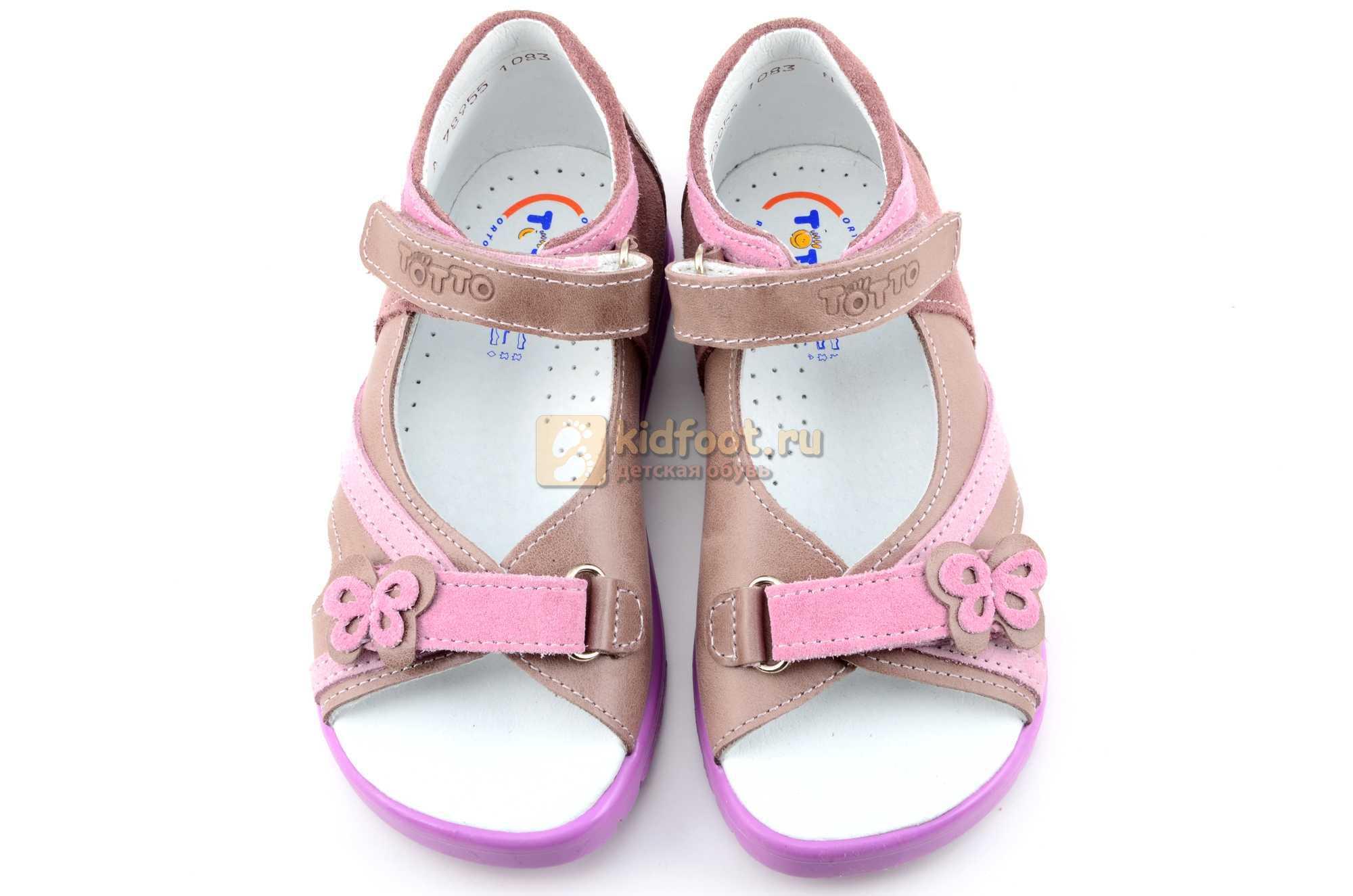 Босоножки Тотто из натуральной кожи с открытым носом для девочек, цвет ирис розовый