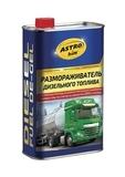 Астрохим АС-193 Размораживатель для дизельного топлива