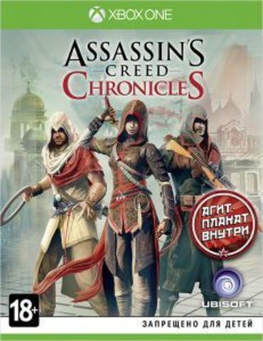 Xbox One Assassin's Creed Chronicles: Трилогия (русская документация)