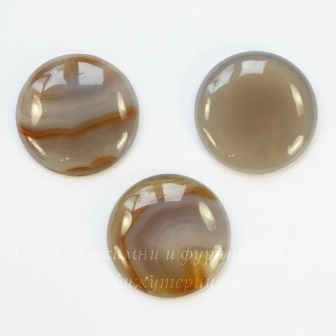 Кабошон круглый Агат серый, 30 мм