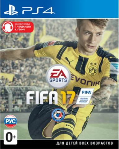 Sony PS4 FIFA 17 (русская версия)