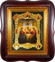 Икона Святая Троица. Печатная икона.