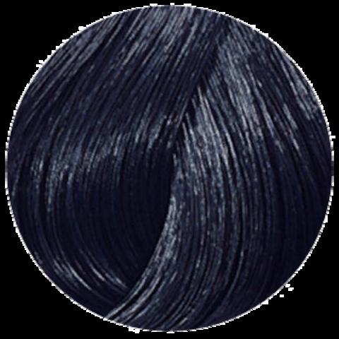 Wella Professional Color Touch 2/8 (Сине-черный) - Тонирующая краска для волос