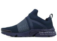 Кроссовки Мужские Nike Presto Extreme (GS) SMR Navy Blue