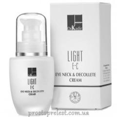 Dr.Kadir LIGHT E+C - Крем для области вокруг глаз и шеи c витаминами Е+С