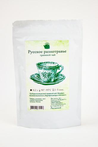 Травяной чай «Русское разнотравье» от 520 руб