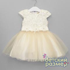 Платье (золотистая нить)