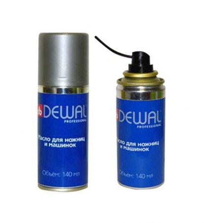 Масло-спрей DEWAL для ножниц и машинок, DEWAL, 140 мл