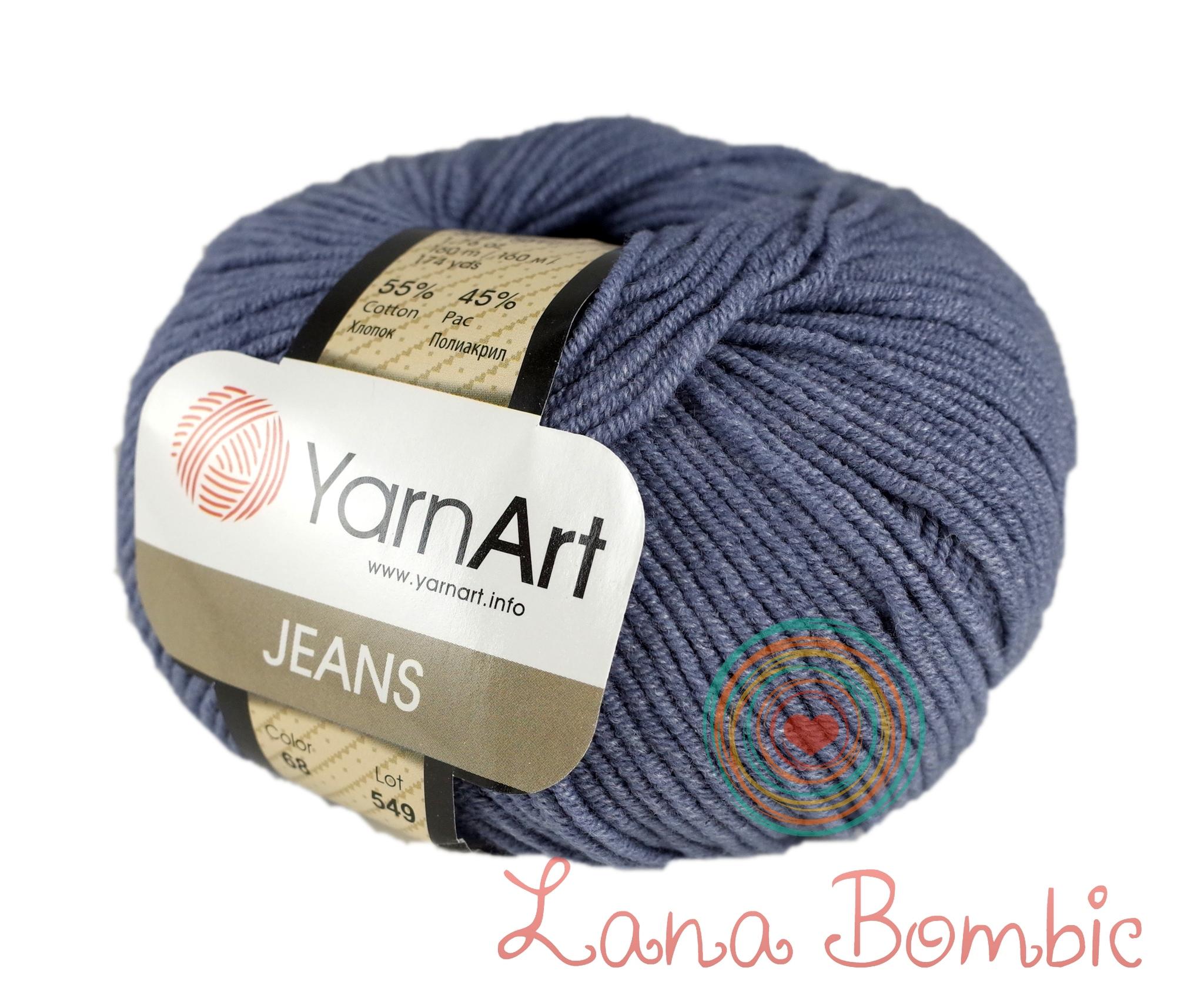 Пряжа YarnArt Jeans 68 темно-серый