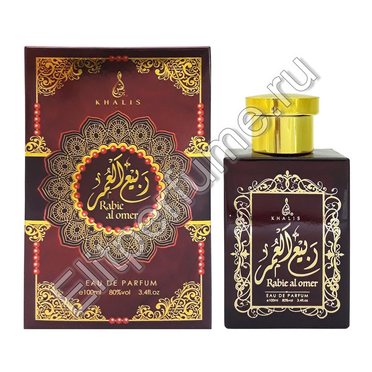 Rabie Al Omer u EDP 100 ML SPR спрей от Reev Khalis Perfumes Халис