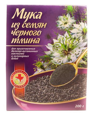 Мука черного тмина, 200 гр