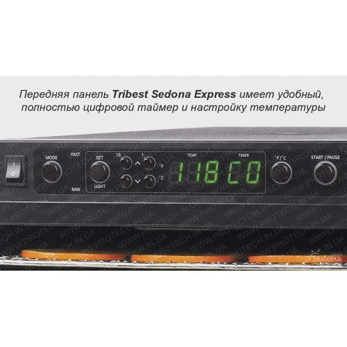 Дегидратор Sedona Express SD-6780 (Tribest)