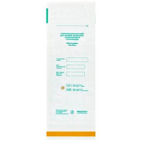 Крафт-пакеты белые 100*200 мм с индикатором (100 шт)
