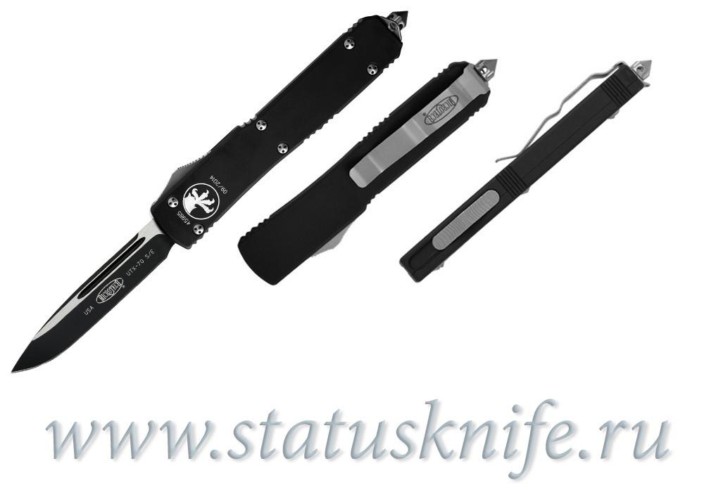 Купить Нож Microtech Ultratech Black модель 121-1, Microtech