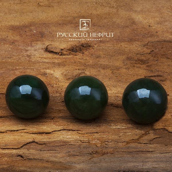 Шарик для бус, браслетов 13мм из тёмно-зелёного нефрита.