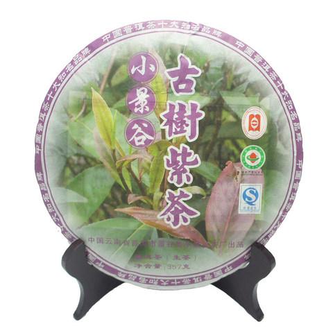 чай шу пуэр старая желтая печать