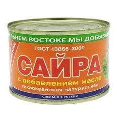 Сайра с добавлением масла 245 г