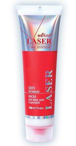 LASER Like System Маска сверхактивная для лица,шеи и декольте (туба) 100мл