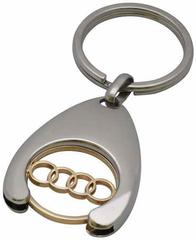 Брелок хромированный с логотипом Audi