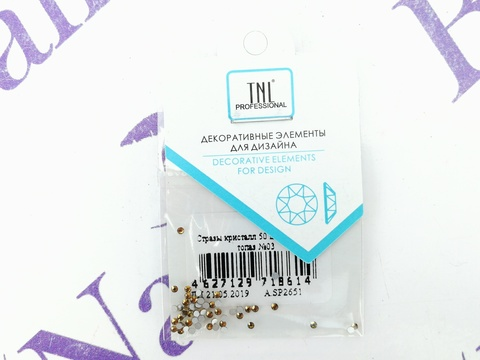 TNL Стразы кристалл 50 шт. светлый топаз №03