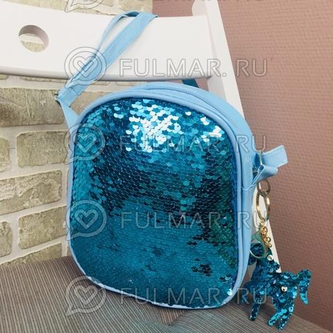 Сумочка голубая детская с двусторонними пайетками меняет цвет Голубой-Розовый и брелок Единорог (19х18х5 см)