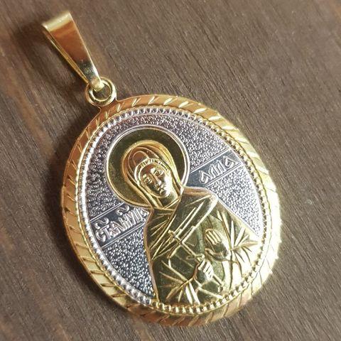 Нательная именная икона святая Алла с позолотой кулон с молитвой