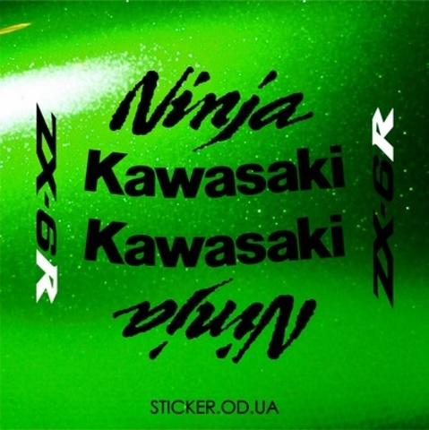 Набор виниловых наклеек на мотоцикл KAWASAKI ZX-6R, Ninja, 2007