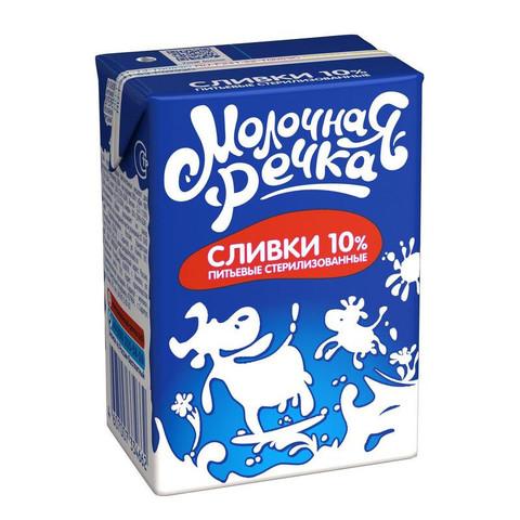 Сливки Стерил 10% TBA 0,2кг МолочнаяРечка