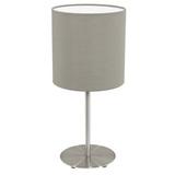 Настольная лампа Eglo PASTERI 31595 1