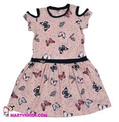 1283 платье Бабочки