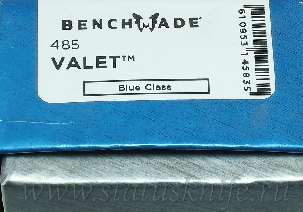 Нож Benchmade Valet 485 Blue Class