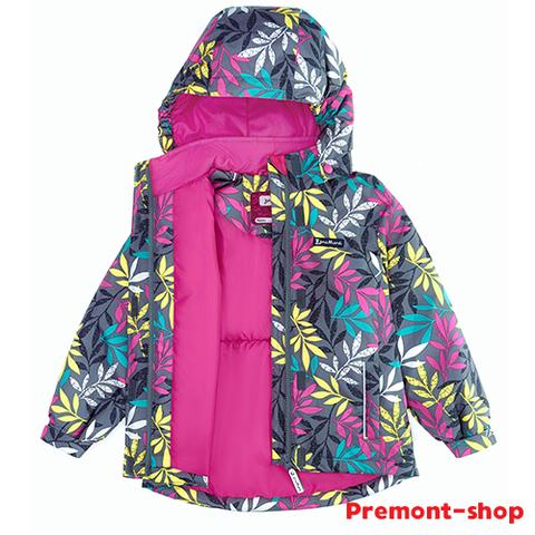 Утепленный комплект Premont Сады Ла-Мориси SP91202