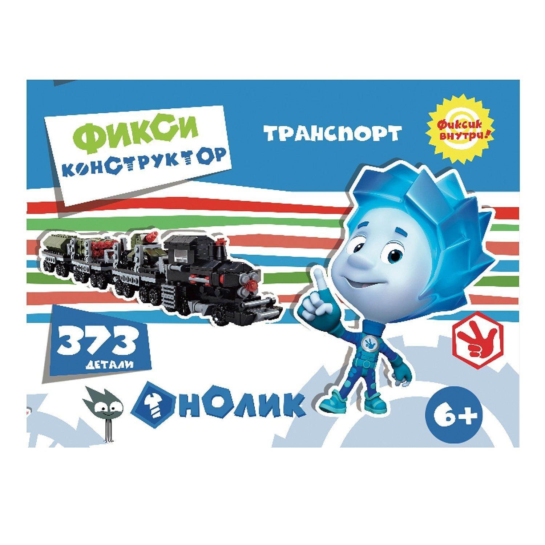 Конструктор Фиксики Транспорт. Паровоз с вагонами