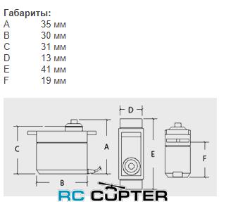 servoprivod-corona-cs-238mg-4-46-kgsm-015-014-sek60-22g-02.png