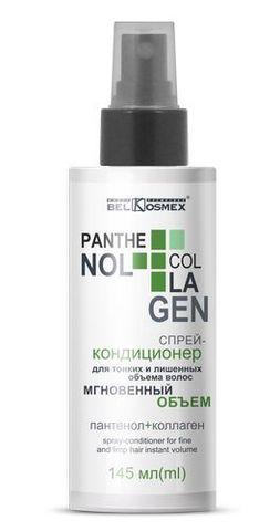 BelKosmex Panthenol + collagen Спрей кондиционер для тонких лишенных объема волос  145мл