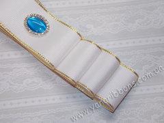 Лента репсовая Белая с люрексовой золотой каймой  38 мм