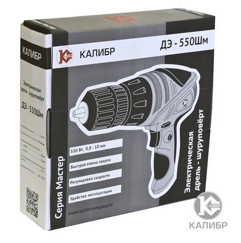 Дрель-шуруповерт Калибр ДЭ-550шм