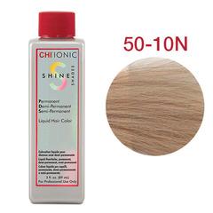 CHI Ionic Shine Shades Liquid Color 50-10N (Очень светлый натуральный блондин) - Жидкая краска для волос